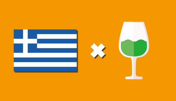 ギリシャとワインを表している画像