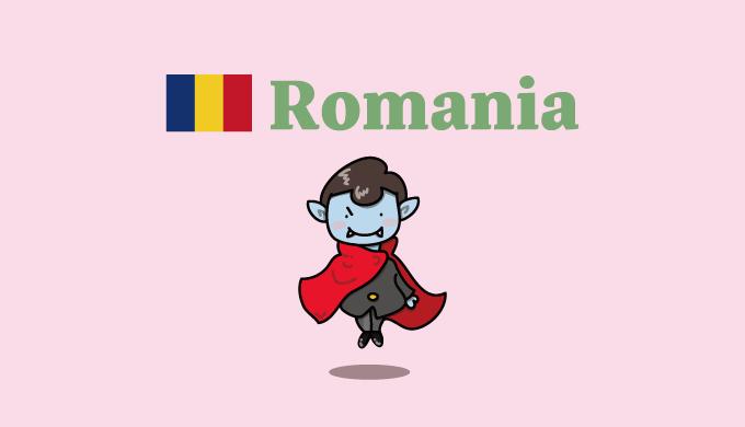 ルーマニアの国旗が入っている画像