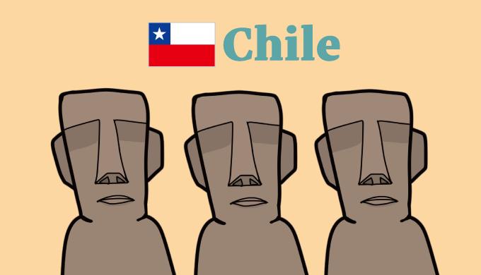チリのイラスト