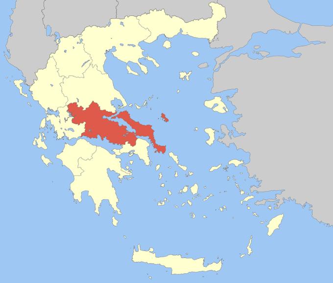 中央ギリシャの画像