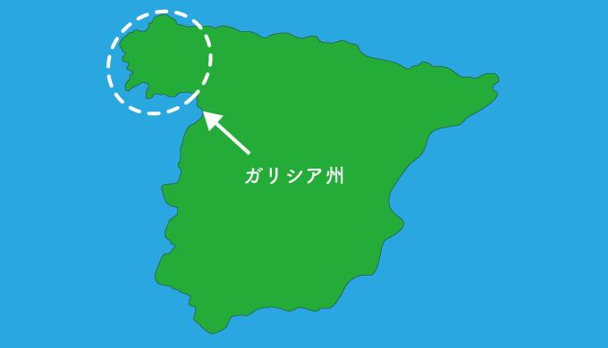ガリシア州のイラスト
