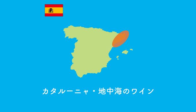 カタルーニャ地方の地図