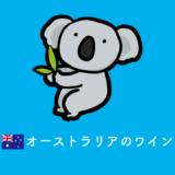 オーストラリアを表すイラスト