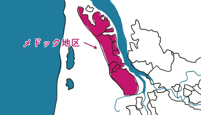 メドック地区の図解