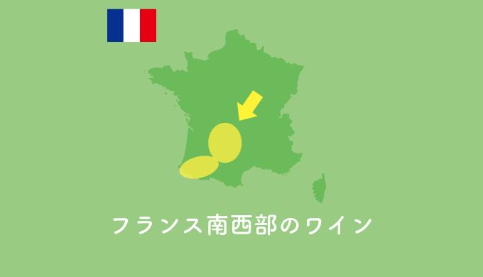 フランス南西部のイラスト