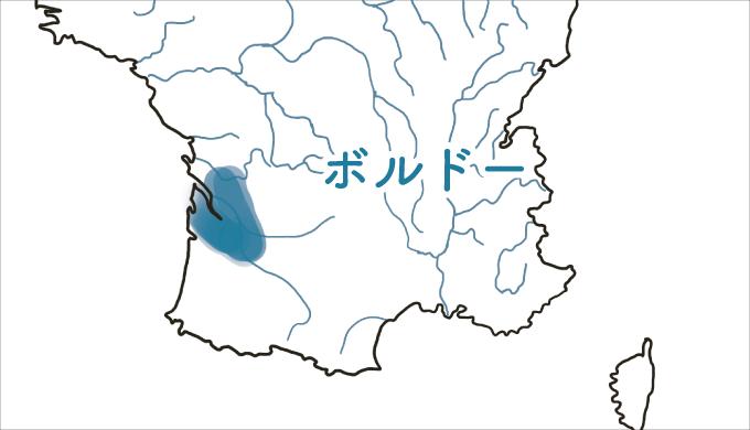 ボルドー地方の図解