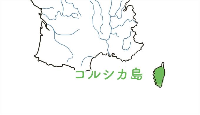 コルシカ島の図解