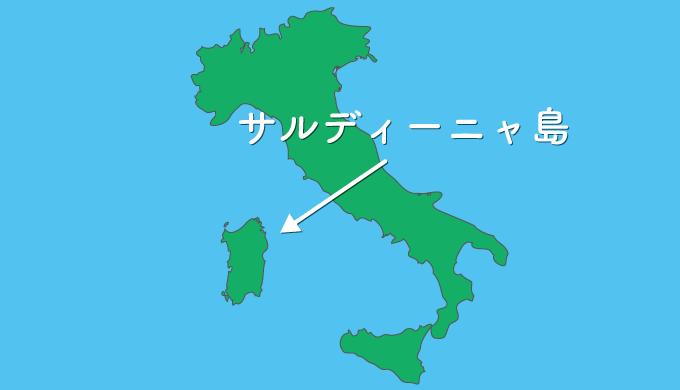 サルディーニャ島の図解